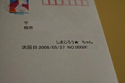 s-IMG_2109.jpg